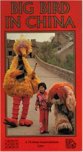 Big_Bird_in_China
